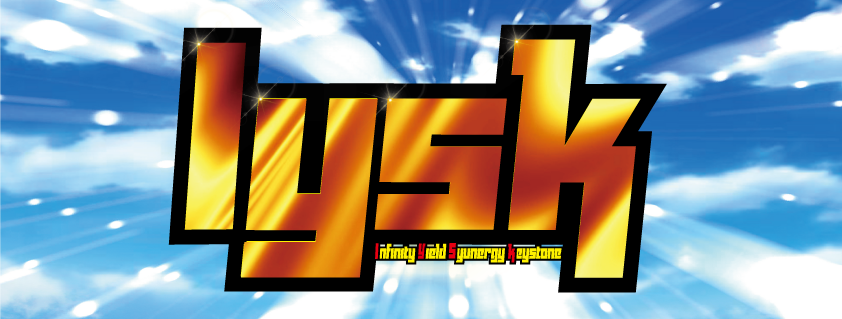 IYSK842-320